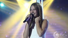Стефания Соколова