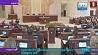 Парламент выбрал руководство комиссий Парламент выбраў кіраўніцтва камісій Parliament elects commissions' leadership
