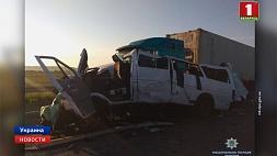 Автобус с белорусами  разбился в Николаевской области. В салоне находились  17  человек Аўтобус з беларусамі  разбіўся ў Нікалаеўскай вобласці. У салоне знаходзіліся  17  чалавек Bus with Belarusians crashes in Mykolaiv Region