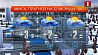 Прогноз погоды на 17 января Прагноз надвор'я на 17 студзеня