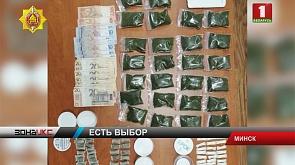 Бойцы наркоконтроля задержали жителя Гомельщины с насваем и снюсом