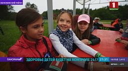 В детских загородных лагерях началась оздоровительная кампания