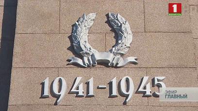 Беларусь помнит и будет помнить своих героев