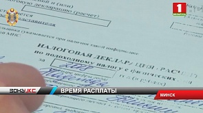 Жительница Минска подозревается в неуплате подоходного налога на сумму в 160 тысяч рублей