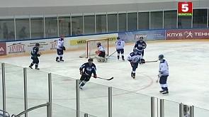 """""""Хоккей для всех"""" 26.10.2018"""