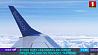 В 2020 году Белавиа расширит предложения по лоукост-тарифам У 2020 годзе Белавія пашырыць прапановы па лаўкост-тарыфах Belavia to expand low cost offers next year