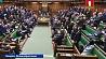 Парламент Великобритании назначил голосование по договору о выходе из ЕС  на 11 декабря Парламент Вялікабрытаніі прызначыў галасаванне па дагаворы аб выхадзе з ЕС на 11 снежня