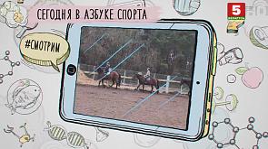 Азбука спорта (07.04.2020)