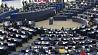 Совет Евросоюза дал добро на запуск безвизового режима с Украиной Савет Еўрасаюза даў згоду  на запуск бязвізавага рэжыму з Украінай