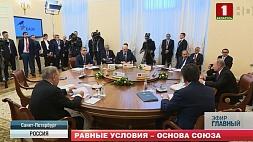 Саммит ЕАЭС стал самым обсуждаемым событием недели на просторах СНГ  Саміт ЕАЭС стаў самай рэзананснай падзеяй тыдня на прасторах СНД  Alexander Lukashenko: Absence of equal conditions means absence of real union