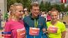 Беларусь присоединилась к празднованию Всемирного дня бега Беларусь далучылася да святкавання Сусветнага дня бегу Belarus joins celebration of world running day