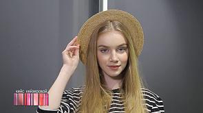 """Кейс Кейзеровой: """"Шляпы"""""""