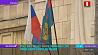 Россия грозит иностранным СМИ лишением аккредитации