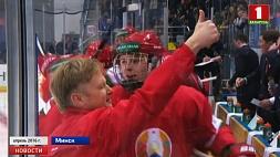 Минск примет молодежный чемпионат мира по хоккею в первом дивизионе группы А Мінск прыме моладзевы чэмпіянат свету па хакеі ў першым дывізіёне групы А Minsk to host World Youth Hockey Championship in 1st division of Group A