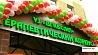 В Витебске открыт терапевтический корпус больницы скорой медицинской помощи У Віцебску адкрыты тэрапеўтычны корпус бальніцы хуткай медыцынскай дапамогі