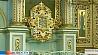 Сегодня почитают икону Жировичской Божьей Матери Сёння ў Беларусі ўшаноўваюць ікону Жыровіцкай Божай Маці Day of Zhirovichi Icon of Mother of God marked in Belarus