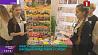 Школьники в Слуцке презентовали свои бизнес-проекты  Школьнікі ў Слуцку прэзентавалі свае бізнес-праекты