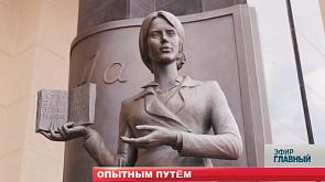 Мотивация студентов, конкурентная борьба и престиж профессии педагога. Как менялась ситуация в белорусском образовании