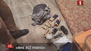 Зона Х. Вечерний выпуск (26.02.2020)
