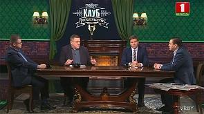 Тема обсуждения: Переговоры в Сочи