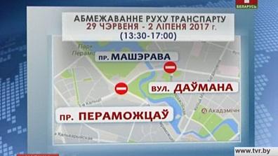 В Минске продолжается подготовка ко Дню Независимости