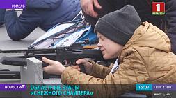 """""""Снежный снайпер"""" в шаге от финала  """"Снежны снайпер"""" за крок да фіналу"""
