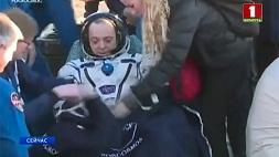 Три члена экипажа МКС вернулись на Землю Тры члены экіпажа МКС  вярнуліся на Зямлю 3 crew members of ISS return to Earth