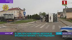 В Свислочском районе автопоезд МАN врезался в автобус - 4 пострадавших У Свіслацкім раёне аўтацягнік МАN урэзаўся ў аўтобус – 4 чалавекі пацярпелі