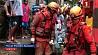 Бразилия продолжает терпеть стихийное бедствие Бразілія працягвае цярпець стыхійнае бедства