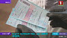 Волонтеры БРСМ помогают поликлиникам Минска с доставкой рецептов пожилым людям Валанцёры БРСМ дапамагаюць паліклінікам Мінска з дастаўкай рэцэптаў пажылым людзям BRYU volunteers help outpatient clinics delivering prescriptions to seniors in Minsk