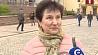 10-тысячного туриста встретили сегодня в Гродно  Grodno meets 10,000th tourist
