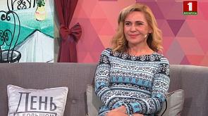 Фитнес-тренер Наталья Цыбульская