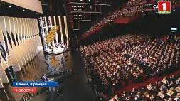 72-й Каннский кинофестиваль открылся накануне на Лазурном Берегу Семдзесят другі Канскі кінафестываль адкрыўся напярэдадні на Блакітным Беразе