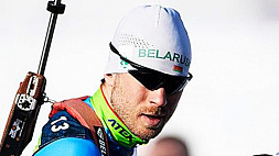 Есть первое золото! Белорусский биатлонист Сергей Бочарников выиграл суперспринт чемпионата Европы