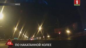 Видео погони на скорости 229 километров в час показала столичная ГАИ