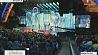 """""""Славянский базар в Витебске"""" - визитная карточка Беларуси """"Славянскі базар у Віцебску"""" - візітная картка Беларусі"""
