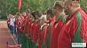 В Стайках  проходит спартакиада работников Комитета госконтроля  У Стайках  праходзіць спартакіяда работнікаў Камітэта дзяржкантролю