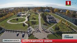 33 года со дня аварии на Чернобыльской АЭС. Вчера и завтра спасенных территорий 33 гады з дня аварыі на Чарнобыльскай АЭС. Учора і заўтра выратаваных тэрыторый