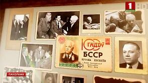 Cто лет БССР. Кузьма Киселёв