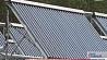 Возле Брагина запустили самую большую в стране солнечную электростанцию Каля Брагіна запусцілі самую вялікую ў краіне сонечную электрастанцыю Nation's largest solar power plant launched near Bragin