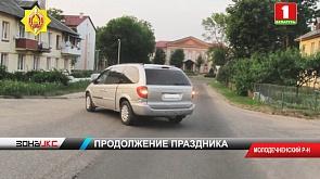 Следствие разбирается в обстоятельствах уголовного дела по факту угона в Молодечненском районе