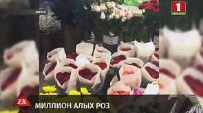 Зона Х. Утренний выпуск (10.01.2020)