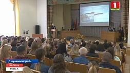 В Дзержинском районе прошло областное родительское собрание У Дзяржынскім раёне адбыўся абласны бацькоўскі сход