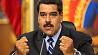 Карантин в Венесуэле смягчат с 1 июня