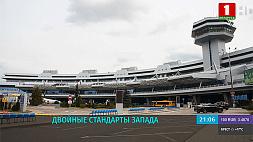 Резонансная новость о вынужденной посадке самолета в Минске - новые подробности