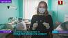 В белорусских поликлиниках появились экспресс-тесты на COVID-19