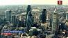 Fitch пересмотрит рейтинг Великобритании Fitch перагледзіць рэйтынг Вялікабрытаніі