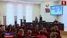 В МЧС появилась двадцать одна первичная организация Белорусского союза женщин У МНС з'явілася дваццаць адна першасная арганізацыя Беларускага саюза жанчын