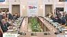 Гомель принял V Белорусско-финляндский экономический форум  Гомель прыняў V Беларуска-фінляндскі эканамічны форум