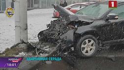 Серьезная авария на Кальварийской - столкнулись 3 автомобиля Сур'ёзная аварыя на Кальварыйскай - сутыкнуліся 3 аўтамабілі